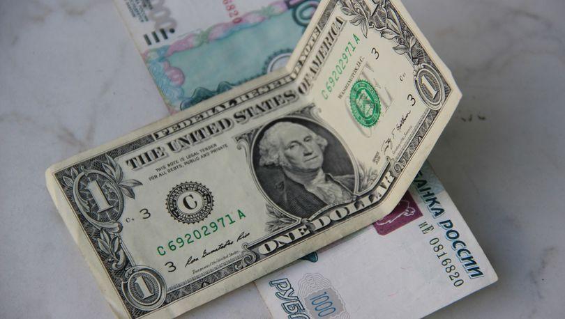 Курс рубля вновь снизился