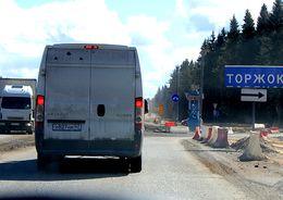 После реконструкции на « М-10»  откроется участок обхода Торжка