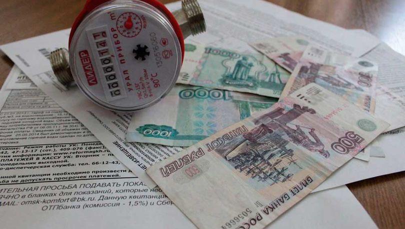 Ущерб от мошенничества в ЖКХ составил 6,5 млрд руб
