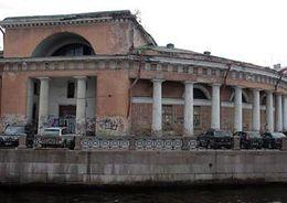 Конюшенное ведомство передадут музею истории Петербурга