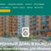 В Москве собрания собственников жилья будут проходить в онлайн-режиме