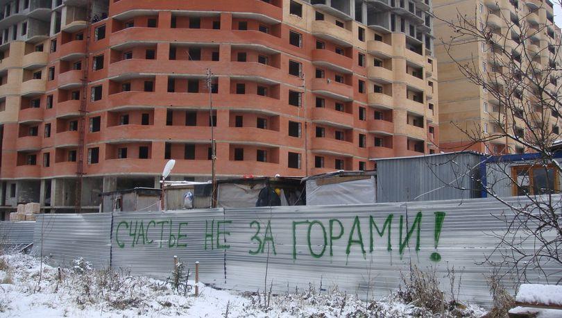 Минстрой РФ готовит законопроект о досудебном изъятии долгостроев