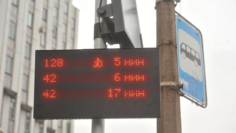 На петербургских остановках появятся 80 электронных табло