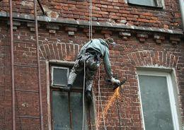 Водоканал заказывает реконструкцию за 665 млн рублей
