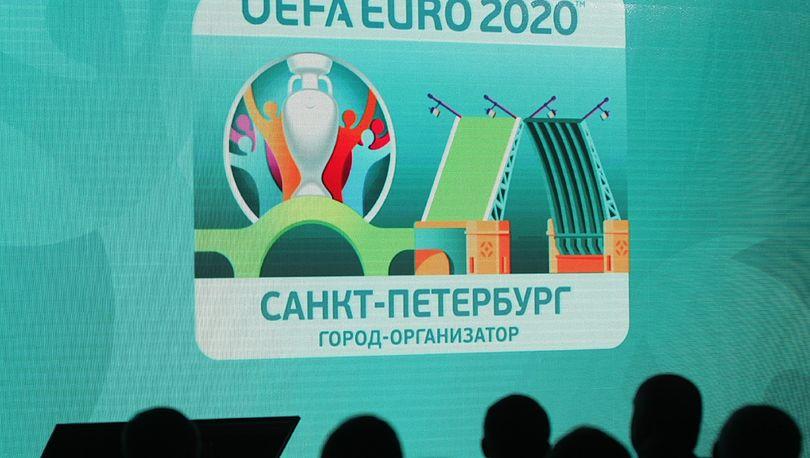 Евро 2020 лого