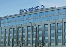 Акционеры «Ленэнерго» отказались от дивидендов