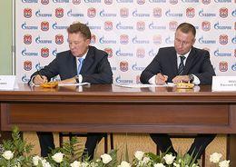 «Газпром» начинает новую программу газификации Калининградской области