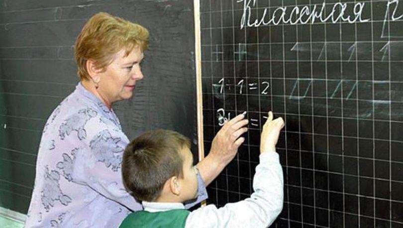 Сельские учителя смогут получать компенсацию на оплату жилья