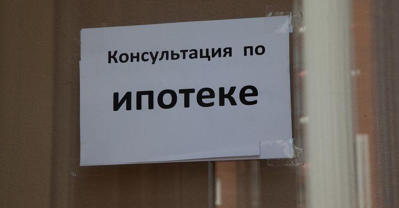 Специалисты: ипотечные ставки в РФ опустятся ниже 10%