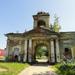 КИО вновь попытается найти арендатора «Александровским воротам Охтинских пороховых заводов»
