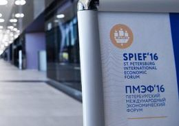 ПМЭФ: Ленобласть и Псковская область подписали соглашение о сотрудничестве