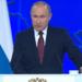 Путин: Добросовестные предприниматели не должны бояться правоохранителей
