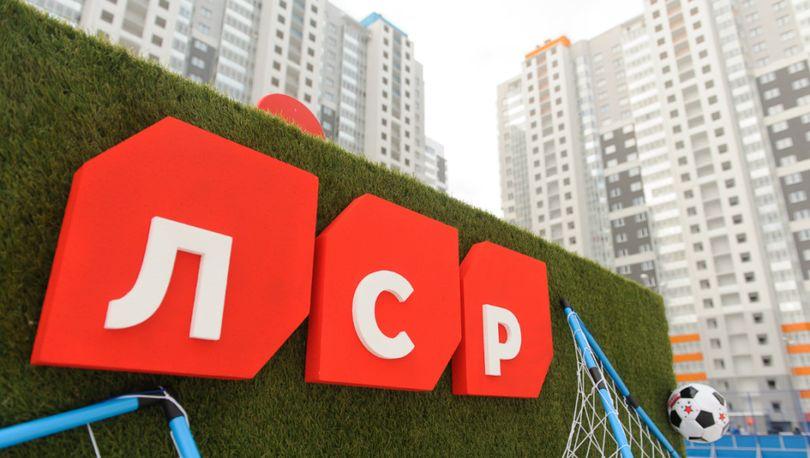 «ЛСР» увеличила продажи недвижимости
