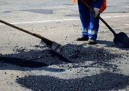 КРТИ просит 3 млрд рублей на дорожный ремонт