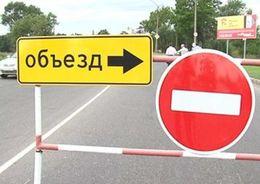 В Сестрорецке и Зеленогорске ограничат движение транспорта