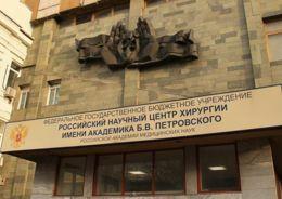 центр Пиотровского