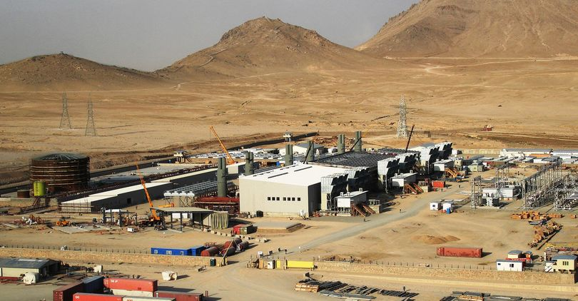 Изыскания под АЭС в Египте обойдутся в 39 млн рублей