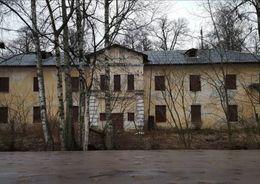 Бывшее общежитие в Ломоносове продано на торгах