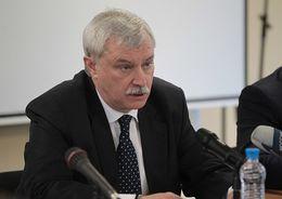 Полтавченко: