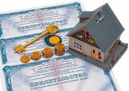 Объекты недвижимости на территории Ленобласти войдут в единый реестр