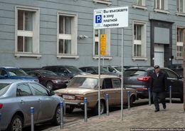 За полгода загруженность платной парковки составила 35,2%