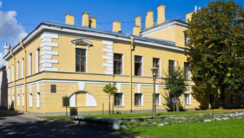 Здание Главного Казначейства