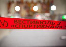 «Метрострой» не будут штрафовать за срыв сроков благоустройства «Спортивной»
