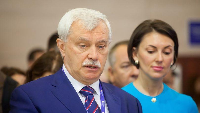 Полтавченко и Бабюк на ПМЭФ-2017