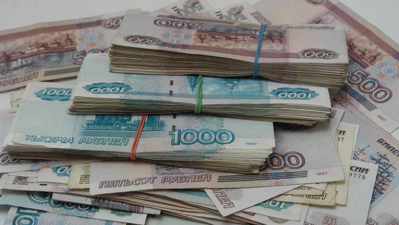 Торги начнутся с 3,58 млрд рублей