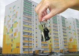 Программы доступного жилья для бюджетников и молодежи продлят