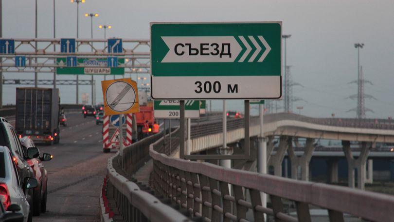 Около 100 машин будут обслуживать петербургский КАД