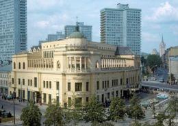 ресторан «Прага» в Москве