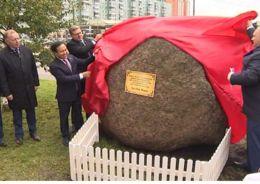 памятник Бондаренко