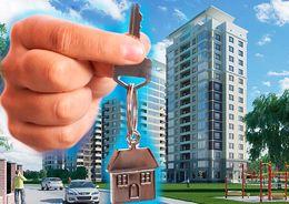 Почти 40% россиян пока не планируют улучшать жилищные условия