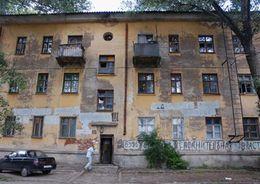 За два года в России из аварийного жилья расселено 300 тыс. человек