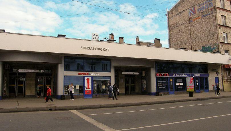 «Елизаровскую» откроют в декабре
