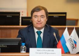 Президентом НОСТРОЙ избран Андрей Молчанов