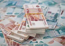В проблемных банках «зависли» около 25 млрд руб компенсационных фондов СРО