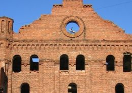 завод Богемия