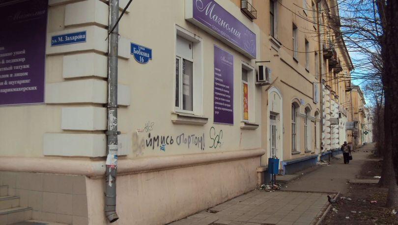 Бизнес задолжал 7 млрд рублей за аренду