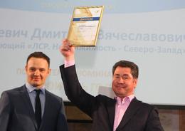 В Петербурге названы лучшие строительные компании