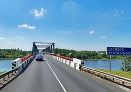 Мост через Волхов реконструируют за полтора миллиарда
