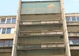 При проверке фасадов в 12 районах выявлены нарушения