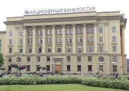 Банк «Россия» выкупил здание на Растрелли
