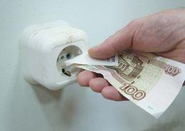Социальной нормы потребления электроэнергии в Петербурге пока не будет