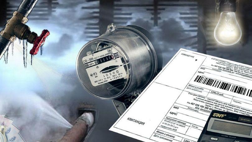 Отзыв лицензий у УК могут упростить