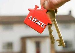 АИЖК снизило ставки по партнерским ипотечным продуктам