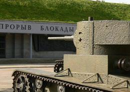 Названа дата открытия диорамы «Прорыв блокады Ленинграда»