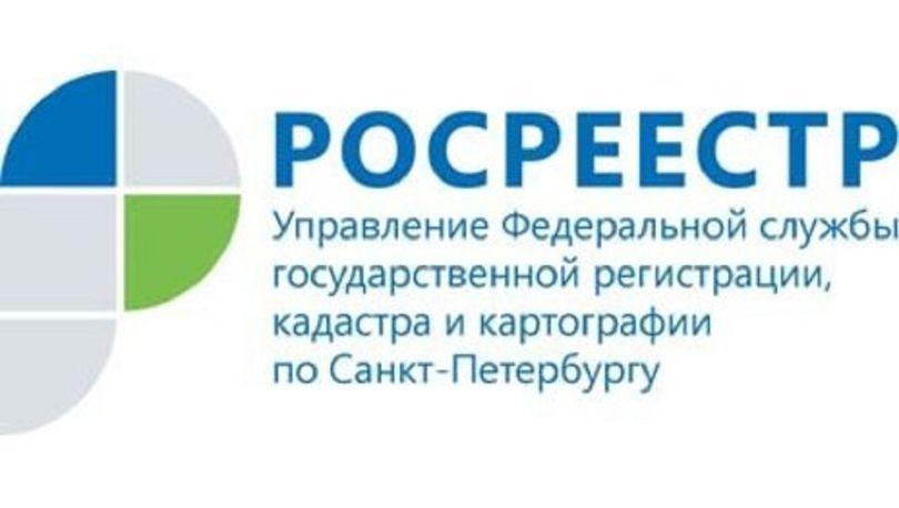 Росреестр фиксирует рост участников «долёвки» в Петербурге