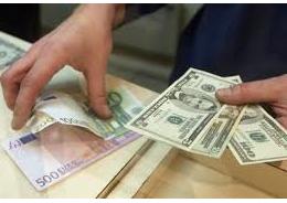 ЦБ поднял курсы доллара и евро
